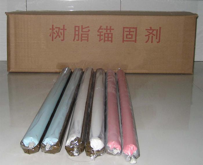 树脂锚固剂厂家
