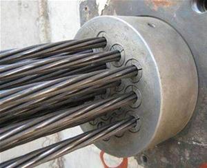 预应力钢绞线厂家